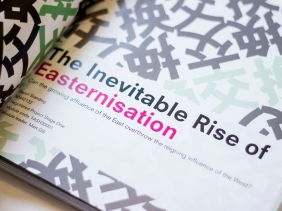 The Inevitable Rise of Easternisation by Sayuri Standing